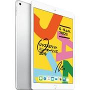 iPad (第7世代) SIMフリー 10.2インチ 128GB シルバー [MW6F2J/A]