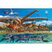 40-021 恐竜大きさくらべ・ワールド [ジグソーパズル 40ピース]
