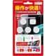 SWF2166 [SwitchLite/Switch用スティックアタッチメント エクストラバッドSW ホワイト]