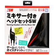 ISMSW060 [Switch対応ミキサー付きヘッドセットSW]