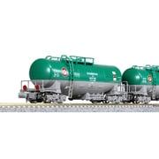 10-1589 [Nゲージ タキ1000 日本石油輸送 米軍燃料輸送列車 12両セット]
