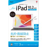 TBF-IP19FLS [iPad 10.2インチ 2019年モデル用 フィルム 光沢指紋防止]