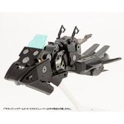 ギガンティックアームズ GT015 オービタルマニューバー [プラモデル]