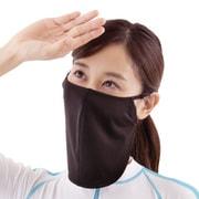 UVフェイスマスク アクア