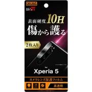RT-XP5FT/CA12 [Xperia 5 フィルム 10H カメラレンズ 2枚入り]