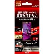 RT-GA20F/BSCG [GalaxyA20 ガラスフィルム 防埃 10H 光沢 ソーダガラス]