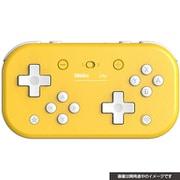 CY-8BDLBG-YE [8BitDo Lite Bluetooth Gamepad Yellow Edition]