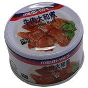 MY 牛肉大和煮 T3×3缶 シュリンク 270g