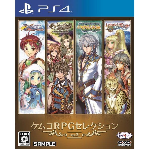 ケムコRPGセレクション Vol.3 [PS4ソフト]