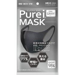 マスク 通販 ヨドバシ カメラ