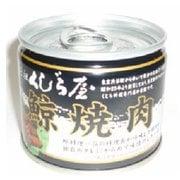 元祖くじら屋 鯨焼肉 缶 120g