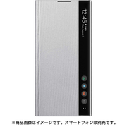 EF-ZN975CSEGJP [Galaxy Note10+ Clear View Cover Silver]