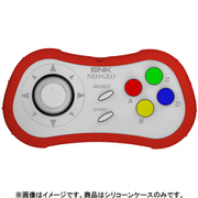 NEOGEO mini PAD 専用シリコーンケース 赤