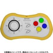 NEOGEO mini PAD 専用シリコーンケース 黄