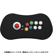 NEOGEO Arcade Stick Pro専用 シリコーンカバー 黒