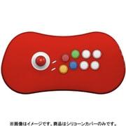 NEOGEO Arcade Stick Pro専用 シリコーンカバー 赤