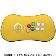 NEOGEO Arcade Stick Pro専用 シリコーンカバー 黄