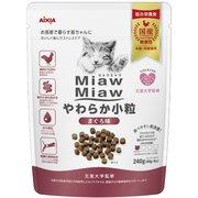 MiawMiaw やわらか小粒まぐろ味240g