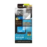 TR-AQS3-GL-GOBCCC [AQUOS sense3/sense3 lite ブルーライト低減 ゴリラガラス 液晶保護強化ガラス クリア]