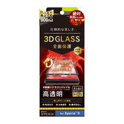TR-XP43-GHF-DTCCBK [Xperia 5 Dragontrail 立体成型シームレスガラス ブラック]
