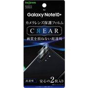 IN-GN10PFT/CA [フィルム カメラレンズ 光沢]