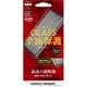 3S2175GN10P [Galaxy Note10+ 3Dガラスパネル全面保護 光沢 ブラック]