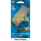 3E2176GN10P [Galaxy Note10+ 3Dガラスパネル全面保護 BLC ブラック]