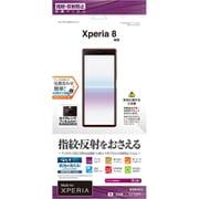 T2114XP8 [Xperia 8 反射防止フィルム]