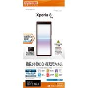 G2115XP8 [Xperia 8 光沢防指紋フィルム]