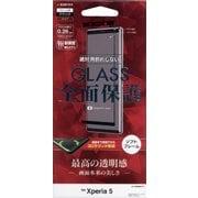 SG2108XP5 [Xperia 5 3Dガラスパネル ソフトフレーム 光沢 ブラック]