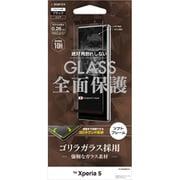 SGG2110XP5 [Xperia 5 3Dガラスパネル ソフトフレーム ゴリラガラス光沢 ブラック]