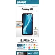 E2076GA20 [Galaxy A20 ブルーライトカット高光沢フィルム]