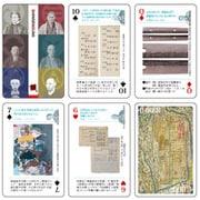 G-07-17 新選組「図版」トランプ [カードゲーム]