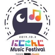 にじさんじ Music Festival -Powered by DMM music [Blu-ray Disc]