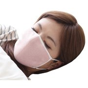 大判 潤いシルクのおやすみマスク(ポーチ付き) ピンク 化粧箱タイプ