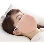 潤いシルクの超大判立体マスク ピンク 箱仕様