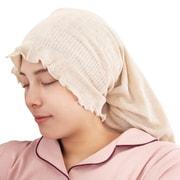潤いシルクのおやすみヘアキャップ キナリ