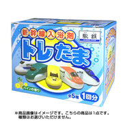 新幹線入浴剤 トレたま 1個 [コレクショントイ]