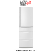 NR-EV41S5L-W [冷蔵庫 (411L・左開き) 5ドア ハーモニーホワイト]