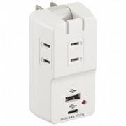 HS-TM3UC2N3-W [USBポート付電源タップ 3個口 雷ガード ホワイト]