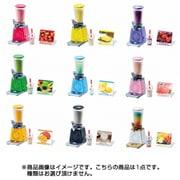 ぷちサンプル しぼりたて果汁専門店 Magical Juice 1個 [コレクション食玩]