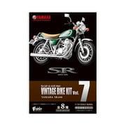 ヴィンテージバイクキット7 1個 [コレクション食玩]