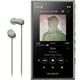 NW-A105HN GM [ポータブルオーディオプレーヤー Walkman(ウォークマン) A100シリーズ 16GB ハイレゾ音源対応 専用ヘッドホン付 アッシュグリーン]