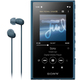 NW-A105HN LM [ポータブルオーディオプレーヤー Walkman(ウォークマン) A100シリーズ 16GB ハイレゾ音源対応 専用ヘッドホン付 ブルー]