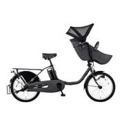 BE-ELFD032N [電動アシスト自転車 ギュット・クルーム・DX 20型 内装3段変速 16.0Ah マットディープグレー]