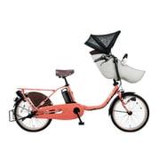BE-ELFE032R [電動アシスト自転車 ギュット・クルーム・EX 20型 内装3段変速 16.0Ah シアースカーレット]