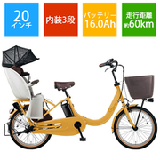 BE-ELRE03Y [電動アシスト自転車 ギュット・クルームR・EX 20型 内装3段変速 16.0Ah マットハニー]
