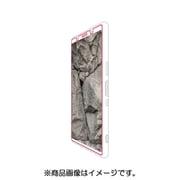 PM-X5FLPKRG [フルカバーフィルム/衝撃吸収/傷リペア/防指紋/透明]