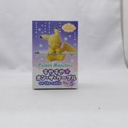 ポケットモンスター すやすや★オン・ザ・ケーブルvol.5 1個 [コレクショントイ]