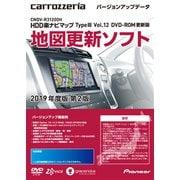 CNDV-R31200H [HDD楽ナビマップTypeIIIVol.12・DVDROM更新版]